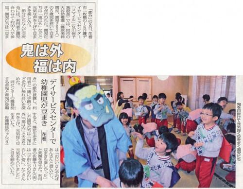news201024